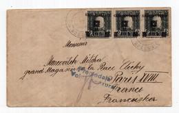 1919. KINGDOM OF SHS,BOSNIA,BOSANSKA DUBICA TO FRANCE,3 X 10 HELLER,MILITARY CENSOR - Brieven En Documenten