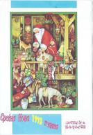 Christmas - New Year 1993,macedonian Postcard,toys,cat,Santa Claus - Santa Claus