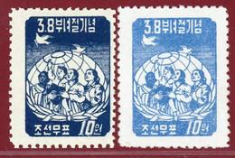 Korea 1955, SC #86a, Perf, International Women's Day, Mint, NH - Muttertag
