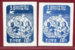 Korea 1955, SC #86, Imperf, International Women's Day, Mint, NH - Giorno Della Mamma