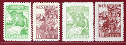 Korea 1955, SC #86Aa-86Ba, Perf, Labor Day, Mint, NH - Sonstige
