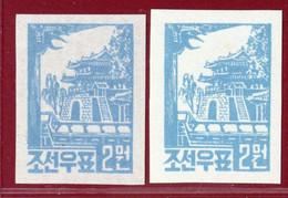 Korea 1956, SC #100, Imperf, Ryongwang Pavillion, Mint, NH - Korea (Nord-)