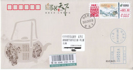 China 2021 White Teas ATM Label Stamp Entired Commemorative Cover 2v - Covers