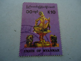 MYAMAR USED   STAMPS  ART MUSEUM - Myanmar (Burma 1948-...)