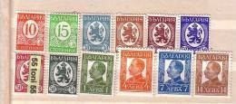 1936 Serie Corrente -Tsar Boris III (Yvert– 278/286) 12v.-MNH Bulgaria / Bulgarie - Ungebraucht