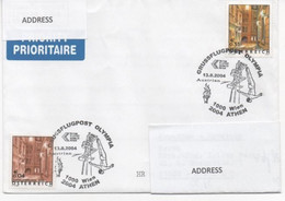 Austria, Olympic Games 2004 Athens, Priority Mail To Croatia - Summer 2004: Athens