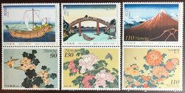 Japan 1999 Letter Writing Week Flowers Birds Butterflies Insects MNH - Unused Stamps