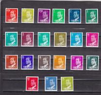España Serie Fosforo 21 Valores - 1971-80 Ongebruikt
