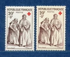 ⭐ France - Variété - YT N° 1141 - Couleurs - Pétouilles - Neuf Avec Charnière - 1957 ⭐ - Varieties: 1950-59 Mint/hinged