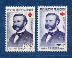 ⭐ France - Variété - YT N° 1188 - Couleurs - Pétouilles - Neuf Sans Charnière - 1958 ⭐ - Varieteiten: 1950-59 Postfris
