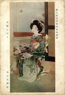 JAPON JAPAN JAPON - Autres