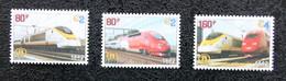 CHEMINS  DE  FER     TRV  6 / 8   NEUFS  **    ( 1998 )     COB  :  20,00 €   !!! - 1952-....