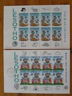 FDC (x2) Disney Mark Twain Grimm Bloc Miniature Sheet Lesotho 1985 - Disney