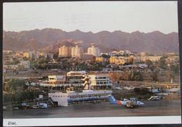 ISRAEL EGYPT EILAT SINAI DESERT RED SEA MOUNTAINS NEW CITY POSTCARD HOTEL INN PHOTO POST CARD PC STAMP - Israel