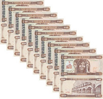 ERITREA 10 Nakfa 2012 P 11 UNC X 10 Banknotes - Eritrea