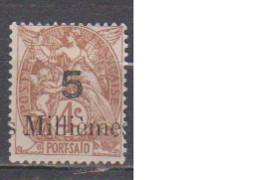 PORT SAID    N°  YVERT  :   39  NEUF AVEC  CHARNIERES      ( CH  4 / 27 ) - Neufs