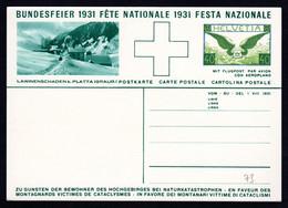 SCHWEIZ, Bundesfeierpostkarte 1931, Ungebraucht - Cartas