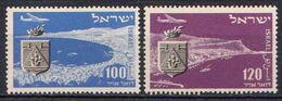 Israel MNH Set From 1952 - Ungebraucht (ohne Tabs)