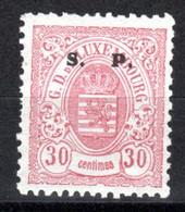 LUXEMBURG, 1884, Dienst Mit Aufdruck S.P. Breit, Postfrisch ** - Service