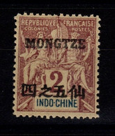 Mong Tzeu - Replique De Fournier - YV 2 N** - Ungebraucht