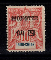 Mong Tzeu - Replique De Fournier - YV 5 N** - Ungebraucht