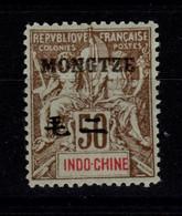 Mong Tzeu - Replique De Fournier - YV 13 N** , Rare - Ungebraucht
