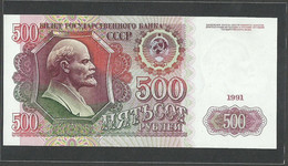 RUSSIA 500 RUBLES 1991 P 245 UNC - Russia