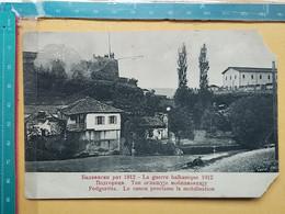 KOV 75-8 - TITOGRAD, PODGORICA, Montenegro, - Montenegro