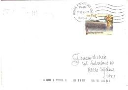 2014 €0,80 FIOR DI ARANCIO COLLI EUGANEI DOCG - 2011-...: Poststempel