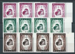 N° 1090/1092** NUMEROS DE PLANCHE 1 à 4 - ....-1960