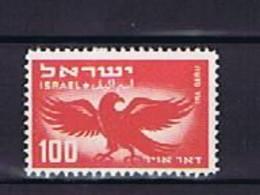 Israel 1950: Mi.-Nr. 37** Without TAB, Postfrisch, Mnh - Ungebraucht (ohne Tabs)