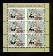 Rare!!! Transnistria 2018 WWF Birds 30th Anniversary Of The Yagorlyk Nature Reserve Sheetlet** MNH Silver OP - Moldavië
