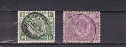 KENYA AND UGANDA 1922 KGV 1/- +2/- Mi 10+11 USED GESTEMPELT - Kenya & Uganda