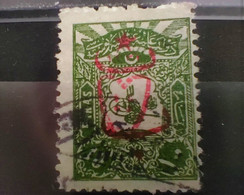 TURQUIE - 1917 N° 505 O (voir Scan) - Gebraucht