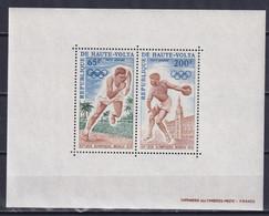 UPPER VOLTA 1972, Mi# Bl 5, Sport, Olympics Munich, MNH - Summer 1972: Munich