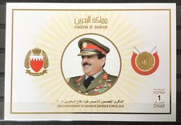 Bahrein - Postfris / MNH - Sheet 50 Jaar Verdedigingsleger 2018 - Bahrein (1965-...)