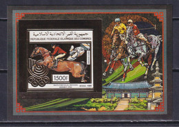 COMOROS 1989, Mi# Bl 300B, CV €45, Imperf, Golden Foil, Olympics Seoul, MNH - Summer 1988: Seoul
