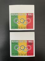Mali 1994 Mi. 1321 - 1322A Non Dentelé IMPERF 100ème Anniversaire CIO IOC Olympic Olympique Comité 2 Val. MNH** - Other