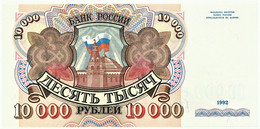 RUSSIA - 10 000 Rubles - 1992 - Pick 253 - Unc. - U.S.S.R. - Kremlin With _Tricolor Flag / Kremlin Towers - 10000 - Russia