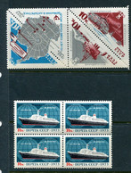 Russia 1966/73 Sc 3164 AStrip Of 3  &Sc 4073 Ship Lermontov 11394 - Unused Stamps