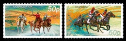 Abkhazia 2018 Mih. 981/82 Equestrian Сompetitions. Fauna. Horses MNH ** - Georgia