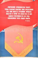 Cca 1970 Szovjet Propaganda Plakát. Brezsnyev Idézettel / Soviet Propaganda Poster 70x90 Cm - Unclassified