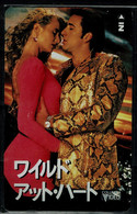 JAPAN 1993 PHONECARD CINEMA  MINT VF!! - Cinema