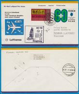 Lufthansa First Flight LH645-DC10 Hongkong-Bangkok 1974   (19300 - Brieven