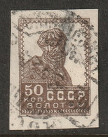 Russia 1924 Sc 275A Yt 244 Used Large Thin - Usati