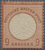 Deutsches Reich - Brustschild: 1872, Großer Schild 9 Kr. Rötlichbraun, Postfrisch Mit Originalgummi, - Neufs