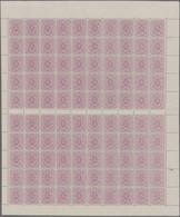 Deutsches Reich - Pfennig: 1880, 5 Pfg. Frühauflage Im Postfrischen ORIGINALBOGEN Mit 10 Zwischenste - Unused Stamps