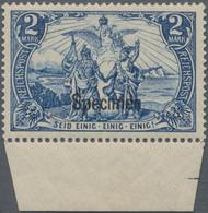 Deutsches Reich - Germania: 1900, 2 Mark Reichspost In Type I Mit SPECIMEN-Aufdruck, Postfrisches Un - Unused Stamps