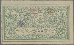 Afghanistan: 1 Rupee SH1298 (1919), P.1a Without Counterfoil, Very Nice With Small Stain And A Few F - Afghanistan