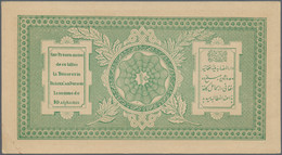 Afghanistan: Set Of 18 Banknotes Containing The Following Pick Numbers: 8, 22, 28, 37, 38, 49, 50, 5 - Afghanistan
